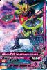 G3-020 仮面ライダーゲンムスポーツアクションゲーマー レベル3
