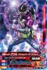 G3-021 仮面ライダーゲンムアクションゲーマー レベル2