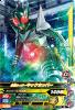G3-034 仮面ライダーキックホッパー