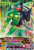 G3-037 仮面ライダーWサイクロンジョーカー (SR)