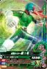 G3-047 仮面ライダー新1号 (N)