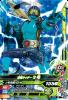 G3-052 仮面ライダー3号