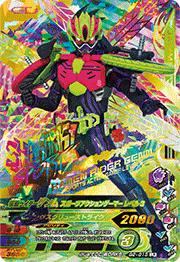 G2-015 仮面ライダーゲンムスポーツアクションゲーマー レベル3