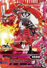 G2-062 仮面ライダー龍騎
