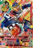 BM1-077 仮面ライダー鎧武オレンジアームズ (CP)