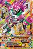 BM1-078 仮面ライダーエグゼイドアクションゲーマー レベル2 (CP)