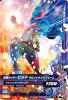 BM1-006 仮面ライダービルドラビットタンクフォーム (N)