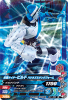 BM1-009 仮面ライダービルドハリネズミタンクフォーム (N)