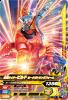 BM1-014 仮面ライダービルドホークガトリングフォーム (N)