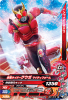 BM1-019 仮面ライダークウガマイティフォーム (N)