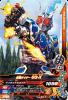 BM1-023 仮面ライダーG3-X (N)
