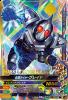 BM1-028 仮面ライダーブレイド (SR)