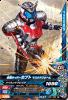 BM1-032 仮面ライダーカブトマスクドフォーム (R)