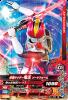 BM1-033 仮面ライダー電王ソードフォーム (N)