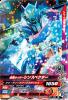 BM1-049 仮面ライダーシンスペクター (N)