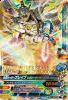 BM1-052 仮面ライダーブレイブレガシーゲーマー レベル100 (SR)