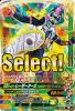BM1-054 仮面ライダーレーザーターボバイクゲーマー レベル0 (SR)