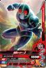 BM1-070 仮面ライダーJ (N)