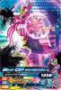 BM2-078 仮面ライダービルドオクトパスライトフォーム (N)