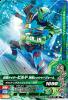 BM2-082 仮面ライダービルド海賊レッシャーフォーム