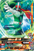 BM2-098 仮面ライダー新1号