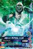 BM3-089 仮面ライダーネクロムグリム魂 (N)