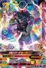 BM1-081 仮面ライダージョーカー