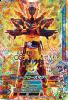 BM5-013 仮面ライダークローズマグマ (LR)