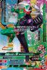 BM5-059 仮面ライダーWサイクロンジョーカー (CP)