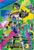 BM5-063 仮面ライダースナイプシューティングゲーマー レベル2 (CP)