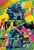 BM5-064 仮面ライダーレーザーX (CP)