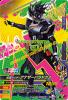 BM5-070 仮面ライダーアナザーパラドクス (CP)