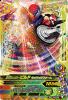 BM5-009 仮面ライダービルドサメバイクフォーム (SR)