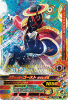 BM5-039 仮面ライダーゴーストガリレオ魂 (SR)
