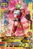 BM5-047 仮面ライダーアマゾンアルファ (SR)