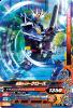 BM5-015 仮面ライダークローズ (N)