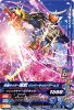 BM5-035 仮面ライダー鎧武ジンバーチェリーアームズ (N)
