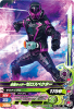 BM5-041 仮面ライダーゼロスペクター (N)