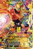 BM4-012 仮面ライダービルドタカコミックフォーム (LR)