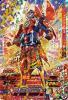 BM4-038 仮面ライダー鎧武カチドキアームズ (LR)