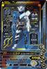 BM4-056 仮面ライダービルドユニレイサーフォーム (CP)