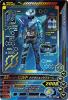 BM4-060 仮面ライダービルドクジラジェットフォーム (CP)