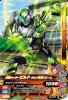 BM4-009 仮面ライダービルドウルフ電車フォーム (N)
