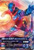 BM4-011 仮面ライダービルドラビットタンクフォーム (N)