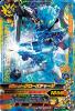BM4-014 仮面ライダークローズチャージ (SR)