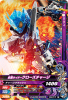 BM4-015 仮面ライダークローズチャージ (R)