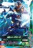 BM4-016 仮面ライダークローズ (N)