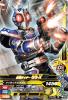 BM4-022 仮面ライダーG3-X (N)