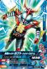 BM4-026 仮面ライダーカブトハイパーフォーム (R)