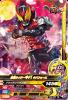BM4-028 仮面ライダーキバキバフォーム (N)